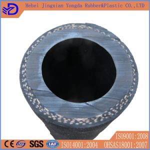 Low Price and Customized Sandblasting Rubber Hose