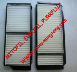 Cabin Filter for Mazda (OEM NO.: BP4K61J6X9A)