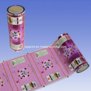 Composite Material, Automatic Cake Packaging Film