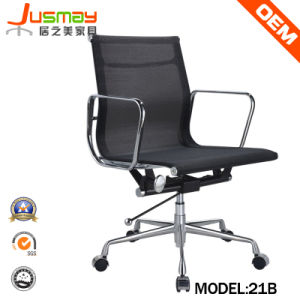 china competitive price office mesh revolving chair china office