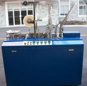 DVD Overwrapping Machine, Automatic Cellophane Overwrapping Machine pictures & photos