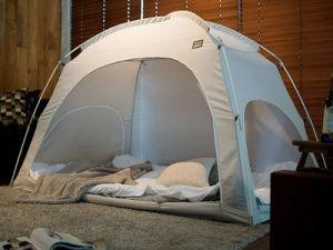 Indoor Korean Polyester Mosquito Net Bug Bed Tent for Family & China Indoor Korean Polyester Mosquito Net Bug Bed Tent for Family ...