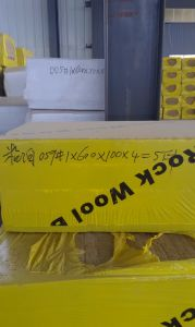 Rock Wool Board for Roof Insulation pictures & photos