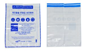 The Best China Tamper Proof Void Security Sealing Bag For Bank Notes