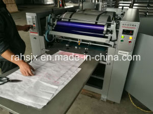 3/4 Colors PP Sack Woven Bag Printing Machine pictures & photos