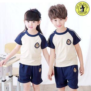 China Cute School PE Uniform, Private School Uniforms Logo - China