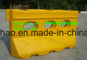 Blow Molding Machine for Plastic Road Barrier pictures & photos