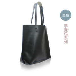 China Reversible Shoulder Bags PU Leather Designs for Womens ... 7f012bff70