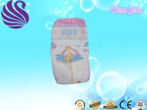 Breathable and Comfortable OEM Baby Diaper Factory in China pictures & photos