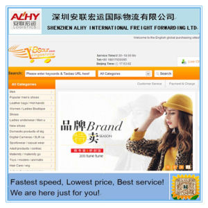 Wholesale Low Service Costs
