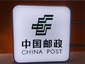 Professional Stock and Customized Rotating LED Sign Letter pictures & photos