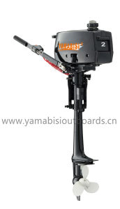 2 Stroke Yamabisi Outboard Motor/Engine pictures & photos