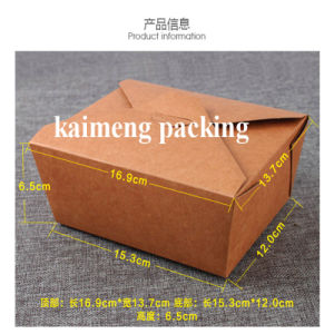 China Kraft Paper Disposable Tableware Paper Food Package Boxes (paper box)