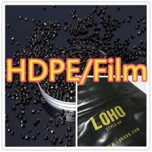 Black Masterbatch HDPE - Jzc Plastic