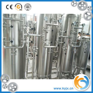 China Reverse Osmosis Water Treatment System for Pure Water pictures & photos