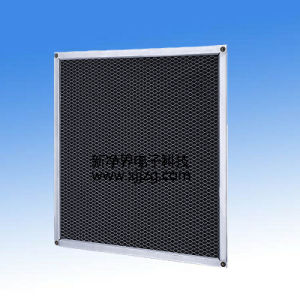 Activated Carbon Range Hood Filter (RH-AC-02)