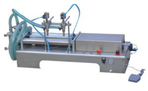 Liquid Filling Machine (G2WYD)