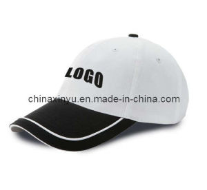 White and Black Sport Cap pictures & photos