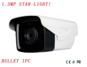 Star-Light HD 1.3megapixels Dual Codec IP67 Infrared (2 LED lambs) Waterproof Bullet IP Camera {Ipc-Em25413PE-IR5}