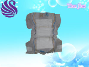 Advanced Technology Competitive Price High Absorbency My Baby Brand Baby Diaper pictures & photos