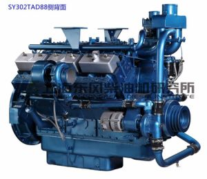 Shanghai Diesel Engine (880KW) , Dongfeng Diesel Engine pictures & photos