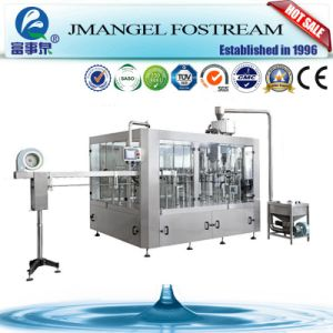 Factory Supplying Automatic Plastic Small Bottle Filling Capping and Labeling Machine pictures & photos