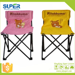 Colorful Armless Kid Camping Chair (SP-108) pictures & photos