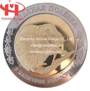 Two Tone Color Coin for Anniversary