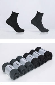 2017 New Sale Anti-Bacterial Silver Fiber Men′s Socks with Giftbox pictures & photos