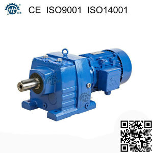 Motor Helical Gear Reducer