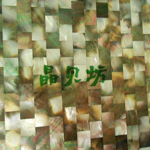 Black Lip Mother of Pearl Shell Mosaic Tile