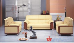 Light Yellow Office Leather Sofa Set