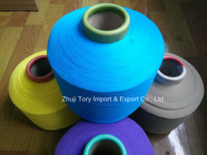 100% Pure 150d Polypropylene Yarn