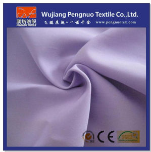 240t Polyester Pongee Composite Fabric, 300t Polyester Pongee Fabric