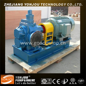 Low Pressure Hydraulic Gear Pump for Industrial Machinery and Hydraulic System/ Hydraulic Gear Pump (KCB 2CY) pictures & photos