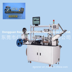 Non-Standard CCD Test Machine Automatic Packing Machine