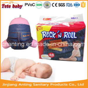 Free Sample Baby Diaper, China Baby Products Factory, Disposable Baby Diaper pictures & photos