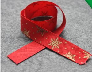 China Custom Wholesale Delicate Rayon Grossgrain Woven Ribbon