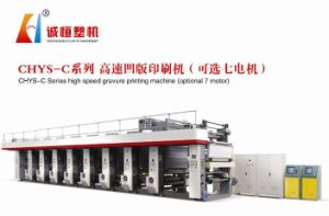 Computer High Speed 6 Colors Gravure Printing Machine pictures & photos