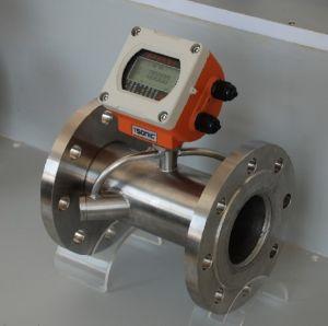 Ultrasonic Water Meter (UW-100W)