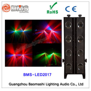LED Eight Heads Effect Light