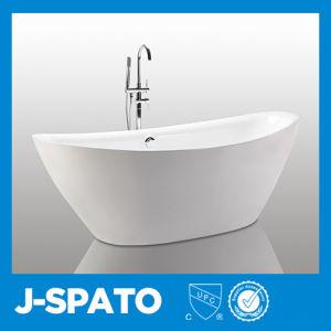 China Germany Design Simple Shallow Multifunctional Rectangular Mini - Plastic bathroom faucet