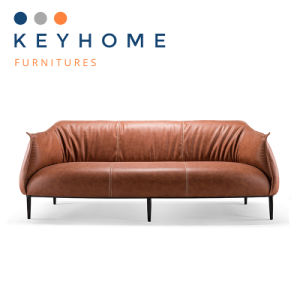 Modern Brown Leather Sofa (SF-005)