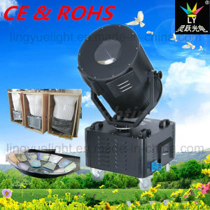 2-5kw Waterproof Xenon Lamp Sky Rose Light pictures & photos