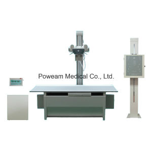 50kw High Frequency Digital X-ray Machine (PM-15) pictures & photos