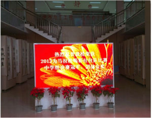 P6 Full Color Indoor LED Video Wall pictures & photos