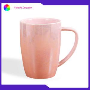 e41b9529e06 China Coffee Mugs, China Coffee Mugs Manufacturers & Suppliers   Made-in- China.com
