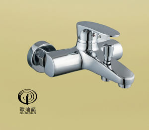 New Design Brass Body Single Handle Basin Mixer 70021 pictures & photos