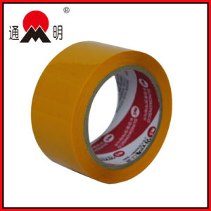 Yellow Customized Logo and Color BOPP Packing Tape
