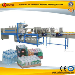 PE Film Wrapping Machine pictures & photos